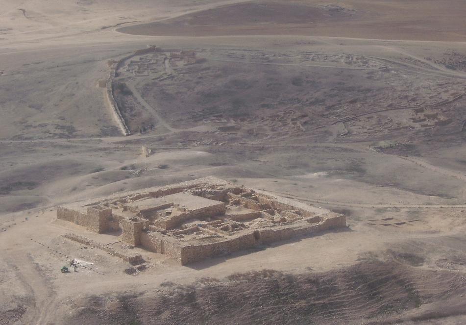 Na oltári zo starovekého biblického kráľovstva objavili marihuanu. Veriaci sa zrejme spolieha na jej halucinogénne účinky
