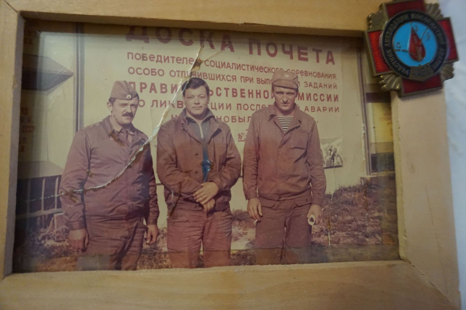 Likvidátor Černobylu